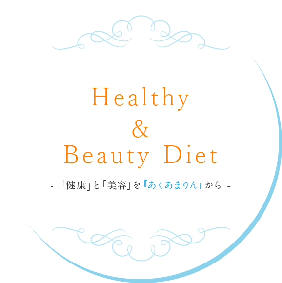 Healthy&Beauty Diet